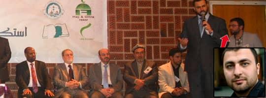 INTE FÖRSTA GÅNGEN. Omar Mustafa har bjudit in ökända antisemiter flera gånger. Här syns han och den palestinske debattören och författaren Azzam Tamimi på Facebook-bilden från december 2011, ett år efter det att Omar Mustafa valdes till ordförande för Islamiska Förbundet. Tamimi sitter näst längst till höger. Längst till höger sitter Abdirizak Waberi, riksdagsledamot för Moderaterna.