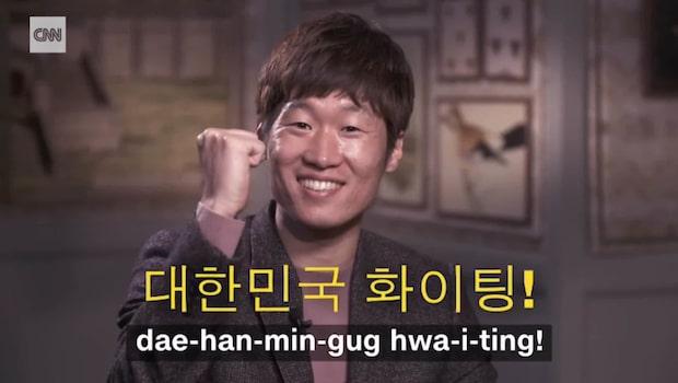 Språkskola med Ji-Sung Park inför OS i Sydkorea
