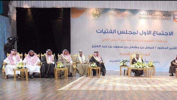 Kritik mot FN-beslutet om Saudiarabien
