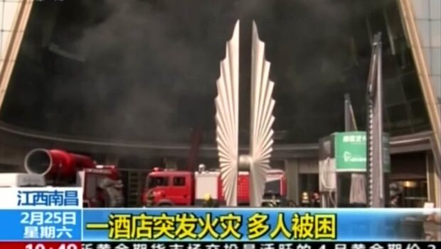 Lyxhotell i Kina började brinna