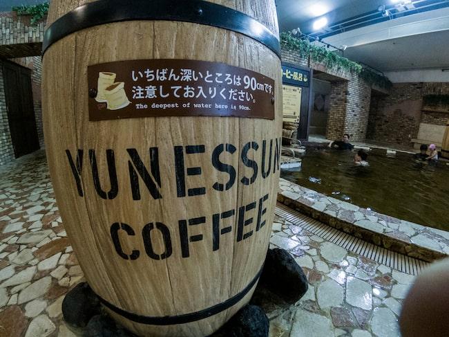 På detta spa kan du bada i kaffe.