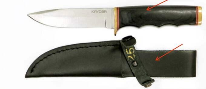 Kniven som gärningsmannen ska ha gått till attack med. Foto: Polisen