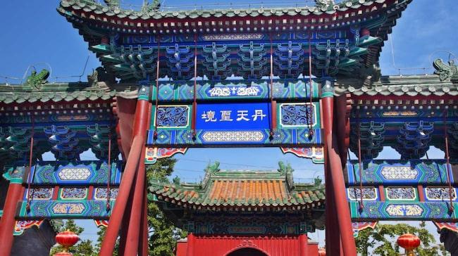 Porten till Guanghua-templet i Houhai-parken.