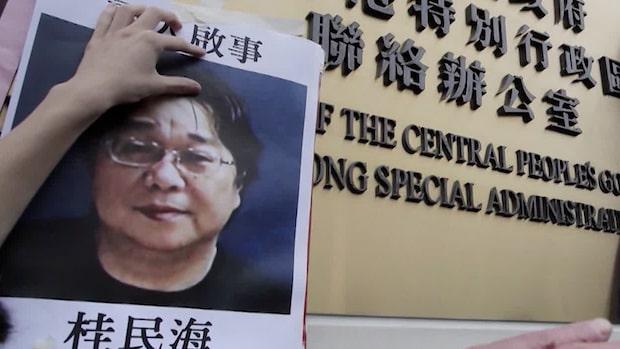 Kidnappades av Kina – Gui döms till fängelse